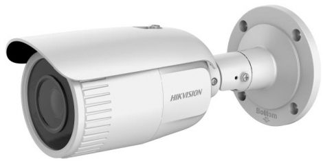 Hikvision DS-2CD1643G0-IZ (2.8-12mm) 4 MP WDR motoros zoom EXIR IP csőkamera