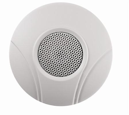 Hikvision DS-2FP2020 Mikrofon; 70 m2 érzékelési terület